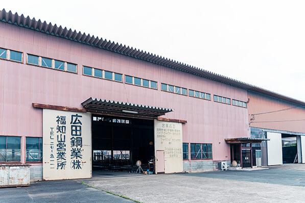 福知⼭営業所